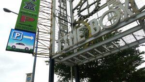 宜蘭礁溪-食光寶盒LED字幕機實際拍攝P13-128X128-300x169