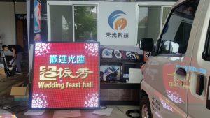 台中-老振芳-P8全彩LED電視牆128X128cm-300x169
