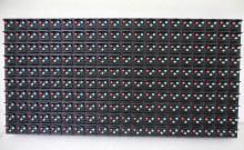 LED字幕機模組